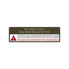 רו שחור קלאסי גדול | Raw Black Classic KS Slim
