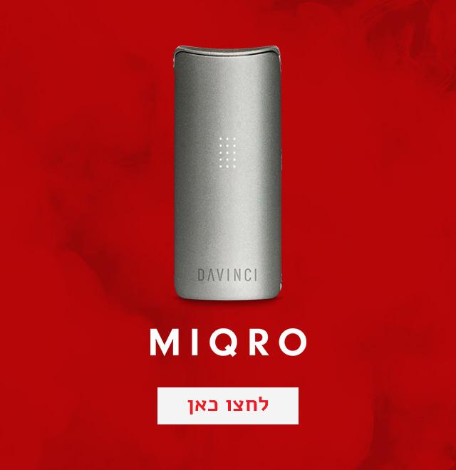 וופורייזר MIQRO