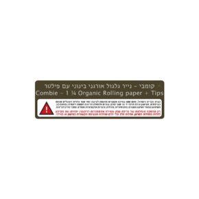 קומבי - נייר גלגול אורגני בינוני עם פילטר | Combie - 1 ¼ Organic Rolling paper + Tips